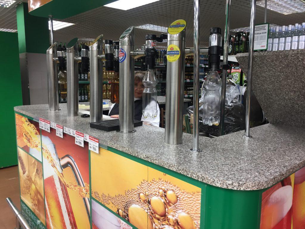 retail experience draft beer hypermarket